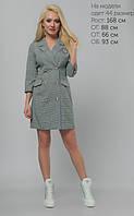 Стильное двубортное платье-пиджак 42-48р