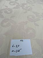 Портьерная ткань Остаток 1,65м