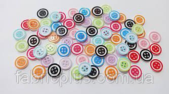 Пуговицы круглые 13 мм (4 уд.) цветные, в ассортименте (1000 шт)
