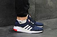 Мужские кроссовки Adidas Climacool синие (Реплика ААА+), фото 1