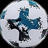 Футбольный мяч Super Cup 2017 UEFA FB6655