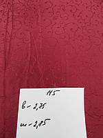 Портьерная ткань Остаток 2,85м