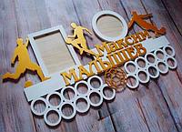 Медальница, вешалка для медалей, медальниця, вешалка для медалей футбол 4