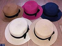Шляпа T-1591 (55-57) — купить Головные уборы оптом и в розницу в одессе 7км