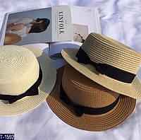 Шляпа T-1592 (55-57) — купить Головные уборы оптом и в розницу в одессе 7км