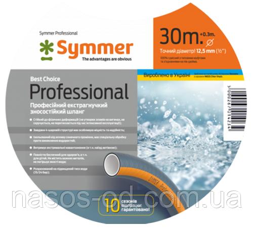 """Садовый шланг поливочный Symmer Garden Professional 3/4"""" (30м)"""