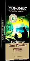 Чай Моnомах 25шт*2г зелений Exclusive Gun Powder ф/п з/я