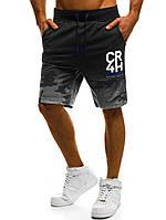Модные мужские шорты 0192, фото 1