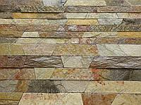 """Камень сланец-кварцит """"Хамелеон"""" KLVIV 3 см"""