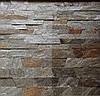 """Камень Сланец """"Серебряные пески"""" Болгарии KLVIV 3 см. уп.0.5 м.кв"""