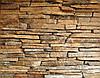 """Камень Сланец """"Медвежья Шкура"""" торцевой KLVIV 0.5 м.кв"""