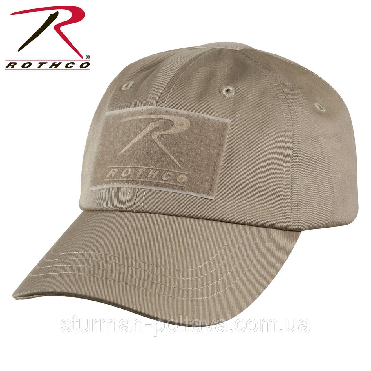 Бейсболка мужская тактическая   PMC - Private Military Company  цвет  хаки   Rotcho  США