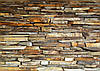 Камень Сланец «Кайрак Дерево» торцевой KLVIV 0.5м.кв