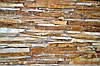 Камень Сланец «Мраморный кайрак» торцевой KLVIV 0.5м.кв