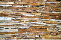 Камень Сланец «Мраморный кайрак» торцевой KLVIV 0.5м.кв, фото 1