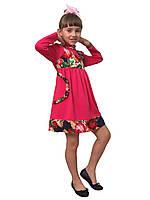 Платье  детское с длинным рукавом   М -1023  рост 128. трикотажное