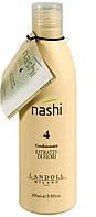 Кондиционер для сухих волос NASHI Care 4, 300 мл