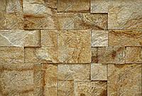 """Плитка Сланец """"Золотые Пески"""" KLVIV кладка 10х10/10×20/20×20"""