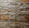 """Камень Сланец """"Серебряные пески"""" Болгарии KLVIV торцованая кладка 3 см. 0.5 м.кв"""