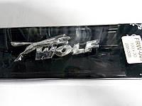 Надпись WOLF в решетку радиатора металл  100х30 мм