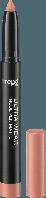 Контурный карандаш для губ trend IT UP Ultra Wear Nude Pen Matte 020, 1,3 g.