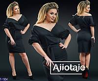 Вечернее платье T-1954 (54-56, 46-48, 50-52, 58-60) — купить Вечерние платья XL+ оптом и в розницу в одессе 7км