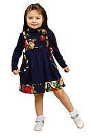 Платье  детское с длинным рукавом синее  М -1023  рост 134. трикотажное