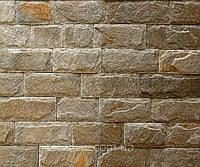 """Плитка сланец """"Серебряные пески"""" Болгарии KLVIV 7,5 см Руст"""