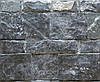 """Плитка Сланец """"Черное море"""" KLVIV 7.5 см Руст и 15 см Гладкая"""