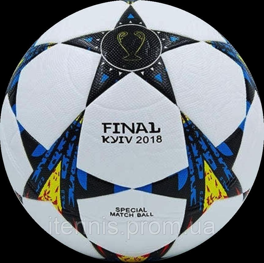 Футбольный мяч Chempions League