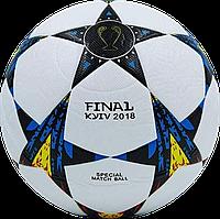 Футбольный мяч Chempions League, фото 1
