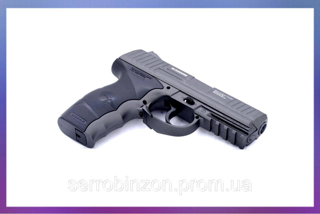 Пістолет Borner W3000m (C-21)