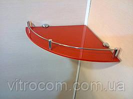 Полка с бортиком стеклянная угловая 6 мм красная 25 х 25 см