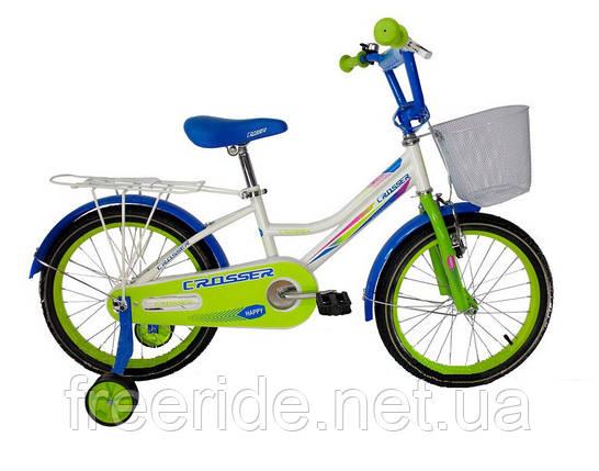 Детский Велосипед Crosser Happy 20, фото 2