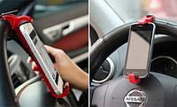 Держатель для телефона на руль автомобиля и велосипеда размер один (универсальный)