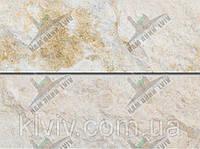"""Плитка руст из испанского мрамора """"CREMA VALENCIA"""" KLVIV 8 см х 22 см, фото 1"""
