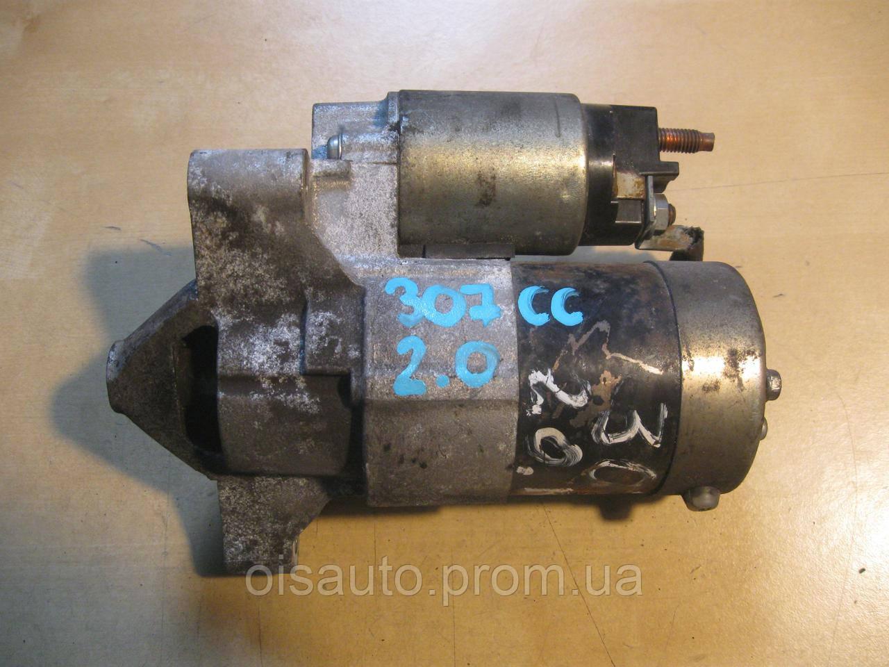 Стартер 9656317680 M000T82081ZE Peugeot 307 б/у