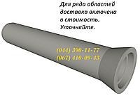 Трубы железобетонные безнапорные раструбные ТБ 60.50-2, большой выбор ЖБИ. Доставка в любую точку Украины.