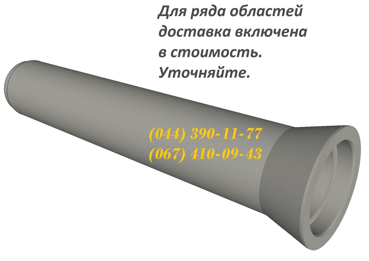 Железобетонные безнапорные раструбные электро столбы жби цена