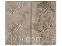 """Плитка облицовочная резаная матовая толщ.1.2 см. стеновая из вьетнамского травертина""""TOSCANA"""" KLVIV"""
