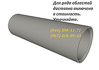 Тфи 140.50-2 труба железобетонная