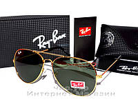 a32c8f50ad67 Солнцезащитные очки Ray Ban Aviator RB 3026 Стекло золото авиатор рей бен  3025 мужские женские копия