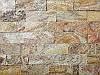 """Плитка Сланец """"Золотая вишня"""" KLVIV / 7,5 см x L"""