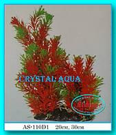 Рослина Атман AS-110D1, 20см