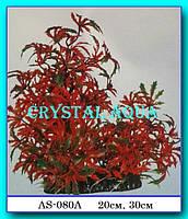 Рослина Атман AS-080A, 20см