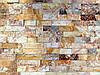 """Камень Сланец """"Болгарская Вишня"""" KLVIV торцованая кладка 3 см. 0.5 м.кв"""