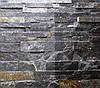 """Камень сланец """"LA GOMERA"""" Испания KLVIV резаный з 4 стор. лапша 6 см. 0,5 м.кв"""