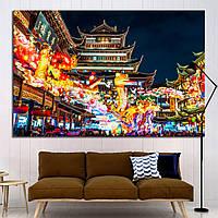 Картина - сад Юйюань во время фестиваля фонарей, для деокра гостиной  90х60 см