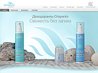 Кристаллический твердый антиперспирант (дезодорант)  для тела Crispero Silver