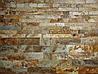 """Камень Сланец """"Шкура Леопарда"""" KLVIV торцованая кладка  6 см. 0.5 м.кв"""